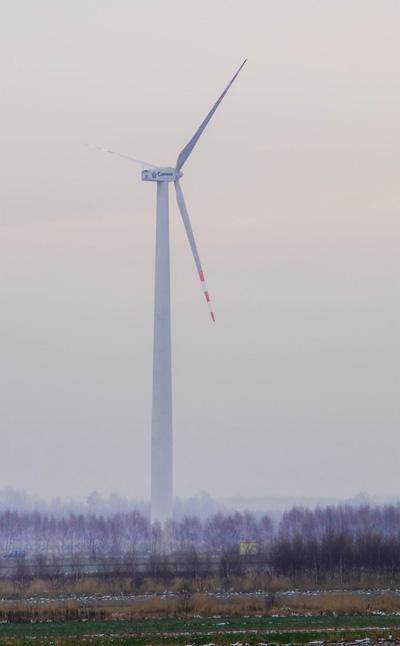 Inwestycja EIG Ekologiczna Elektrownia 2 sp. z o.o.